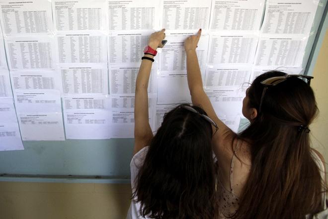 ΑΘΗΝΑ-Ανακοίνωση των βαθμολογιών των Πανελλαδικών Εξετάσεων.(EUROKINISSI-ΓΕΩΡΓΙΑ ΠΑΝΑΓΟΠΟΥΛΟΥ)