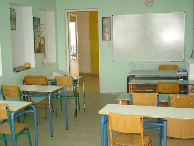 σχολειο1