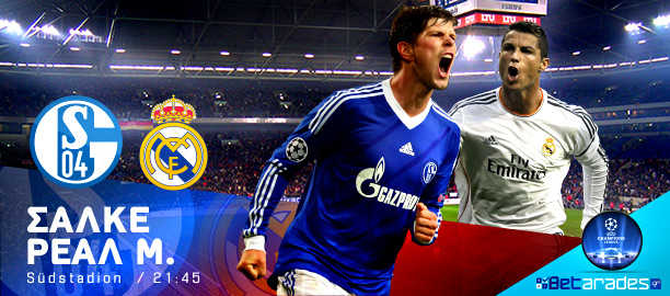 schalke_real_madrid_carousel