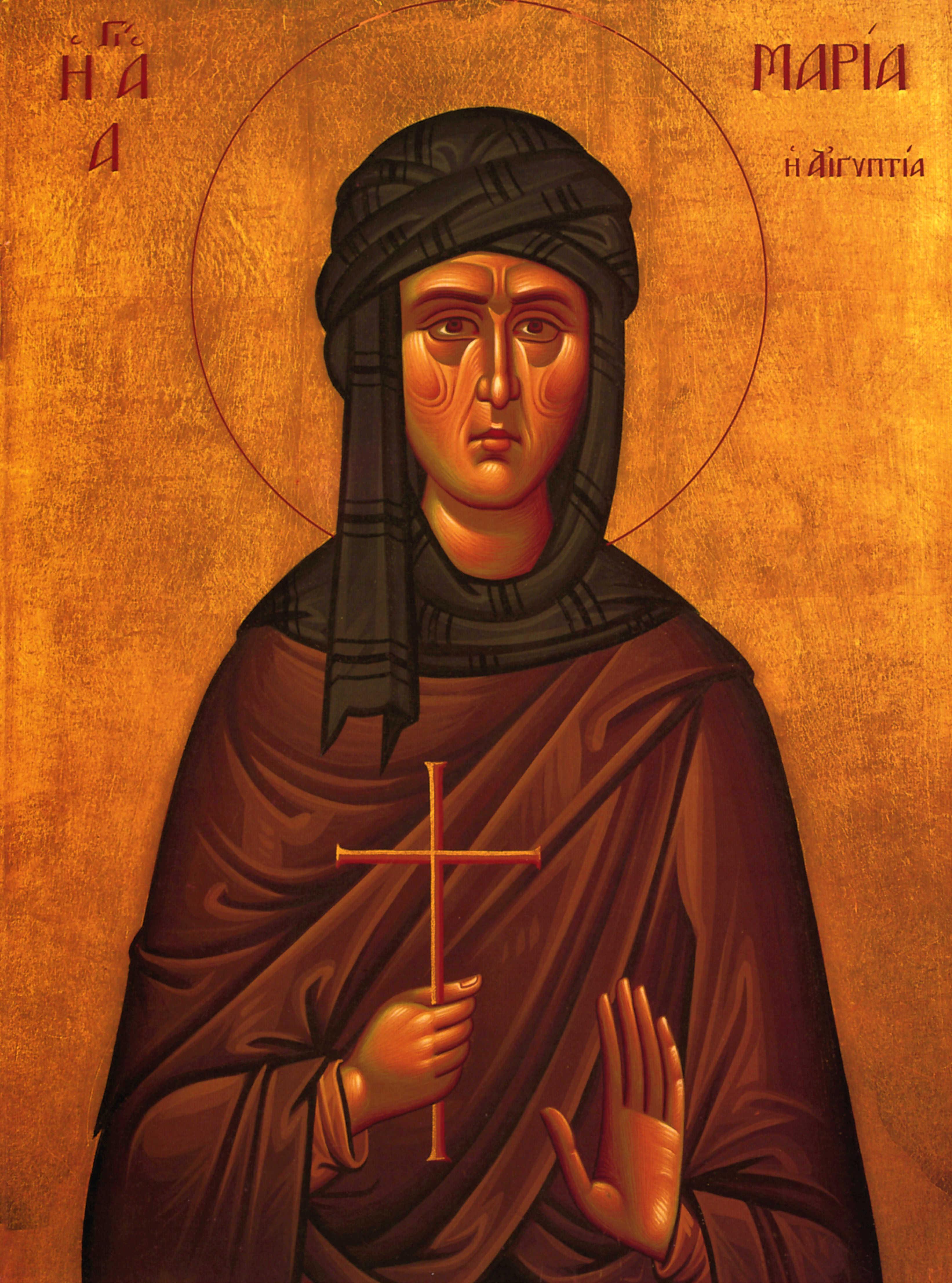 Αποτέλεσμα εικόνας για Οσίας Μαρίας της Αιγυπτίας!
