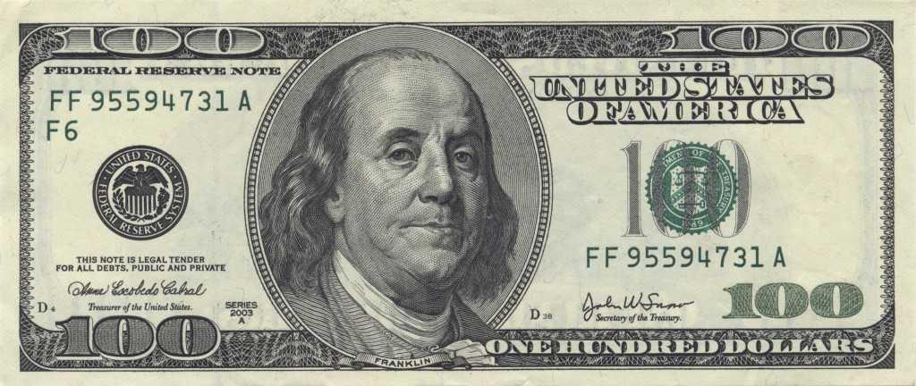 16216-usdollar100front