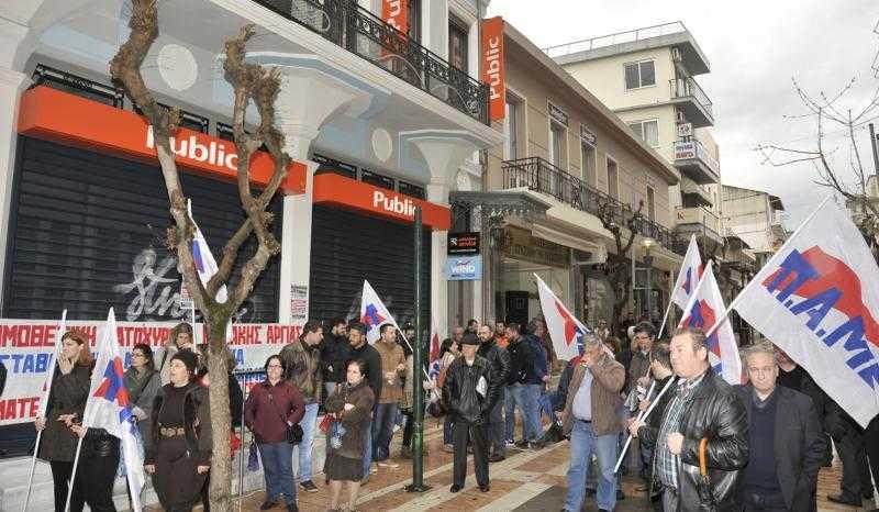 agrinio_public_8