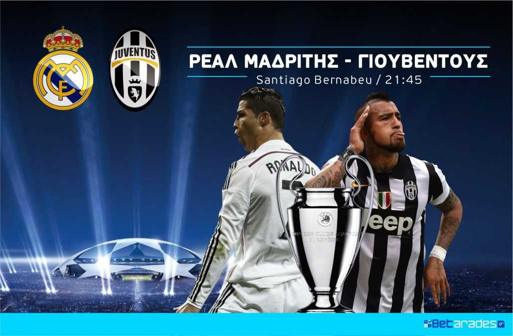 real_juve