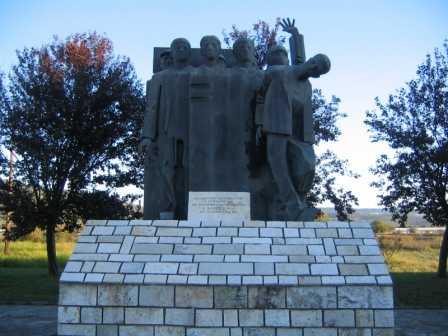 ΜνημείοΒλάχου