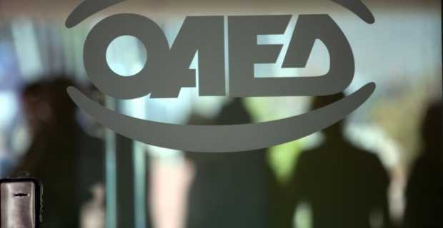 oaed-aftodioikisi-620x320