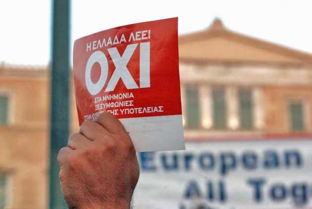 diadilotis_yper_tou_oxi