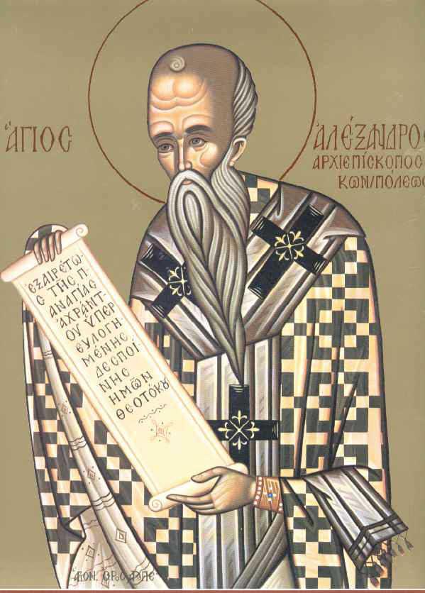 AgiosAlexandros01