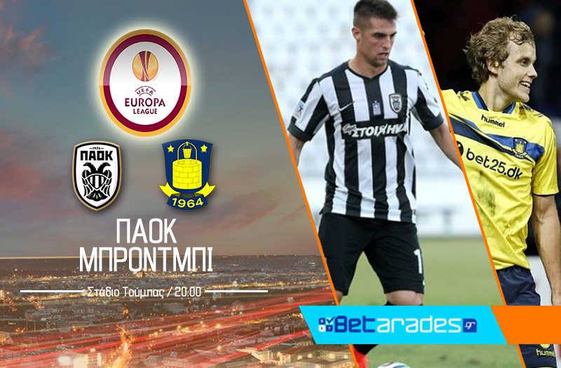 paok_brondy (2)