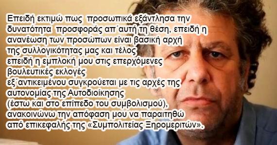 Ηλίας-Γεωργαλής-