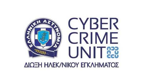 Αποτέλεσμα εικόνας για agrinio cyber