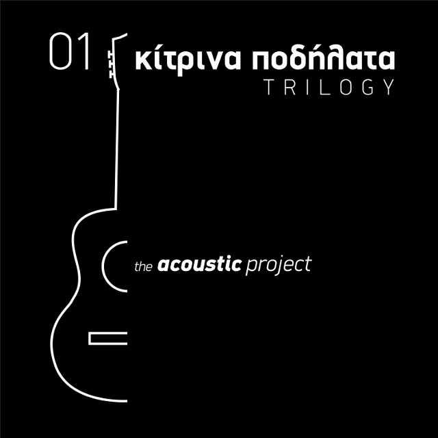 KITRINA-PODHLATA_2