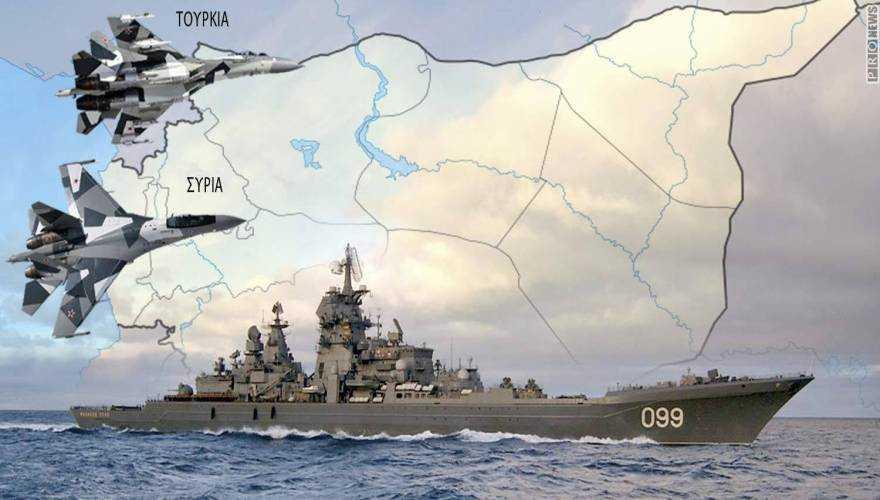 su-35 - rwsia-syria_0