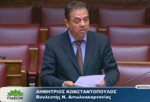 κωνσταντοπουλος