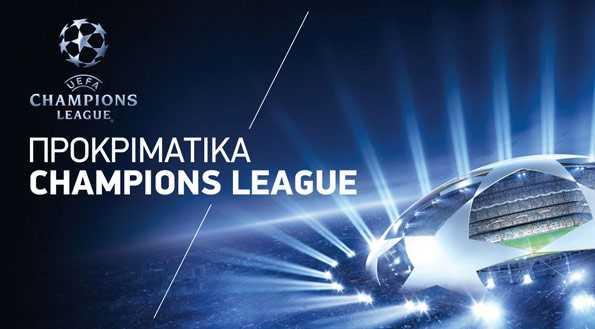 champions-league-prokrimatika-595x329