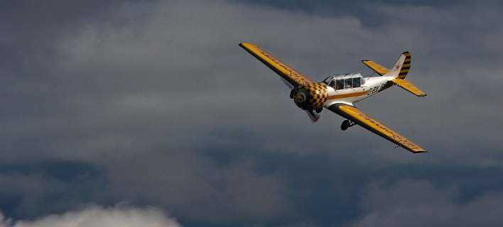 aviation-708