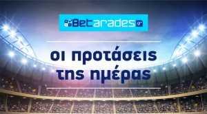oi_protaseis_tis_imeras