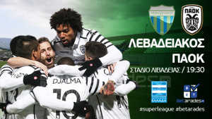levad-paok