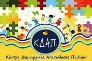 kdap agrinioreport.com