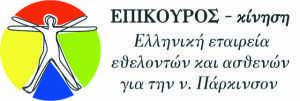 EPIKOUROS - Logo