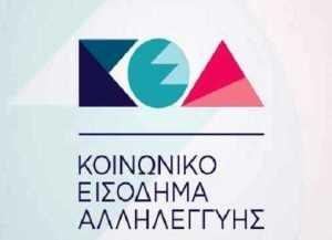agrinioreport.com-KEA
