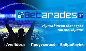 Betarades (2)