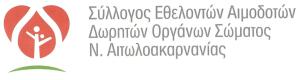 ΣΕΑ-ΔΟΣ