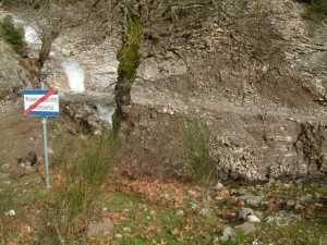 Χωματόδρομος σύνδεσης Τοπικών Κοινοτήτων ορεινού Θέρμου.3