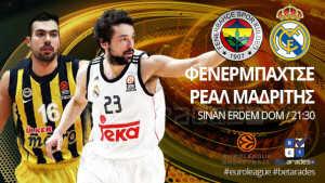 FENER-REAL(basket)