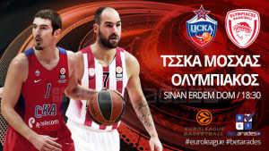 MOSK-OLYM(basket)