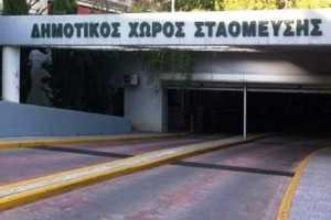 agrinioreport.com agr. parking