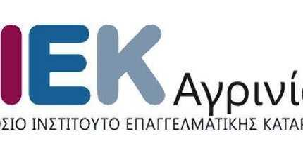 agrinioreport.com diek