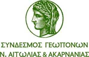 συλ. γεωπόνων agrinioreport.com
