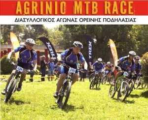 agrinio-mtb-race-696x567