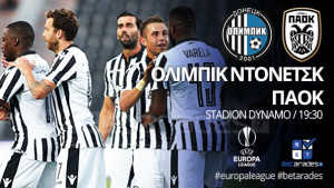 DON-PAOK