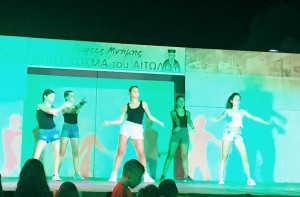 Μοντέρνοι χοροί 2