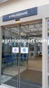 AGRINIOREPORT.COM 3