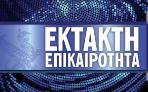 ektakto--2-thumb-large