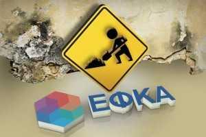 efka_malfunction01