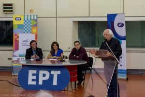 Leontis_Belonis_Harlafti_Symeonidis_parousiasi cd ERT