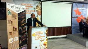 """2017.12.01 @ Εγκαίνια της Έκθεσης Μελισσοκομικών Προϊόντων και Εξοπλισμού """"9ο Φεστιβάλ Ελληνικού Μελιού και Προϊόντων Μέλισσας"""", στην οποία συμμετείχε η Περιφέρεια Δυτικής Ελλάδας, ως τιμώμενη Περιφέρεια, με δικό της περίπτερο."""